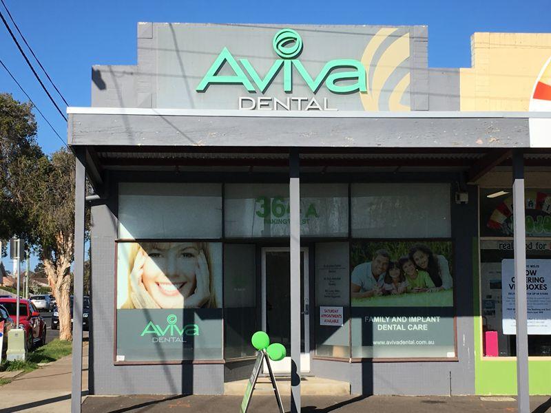 practice0 aviva dental dentist newtown geelong